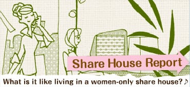 Share House Report! What is like living in a women-only shere house?
