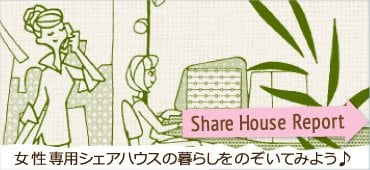 ('link.share_house_report')